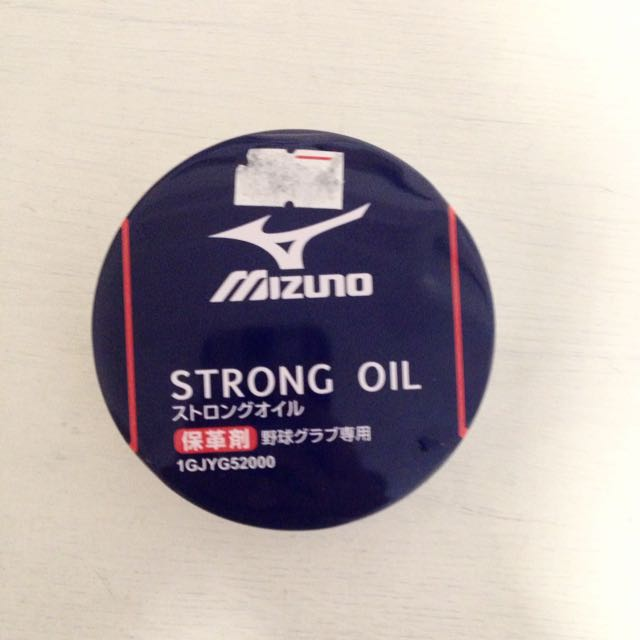 Mizuno strong oil for softball baseball gloves fce9298a60ca