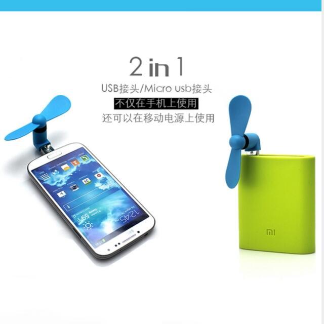 Po 2 In 1 Mobile Handphone Fan