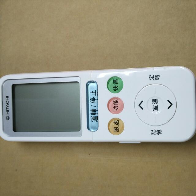 全新品《日立原廠專用冷暖遙控器》RE09T1/RF09T1/變頻/冷專/冷暖/頂級型/NB/JB/
