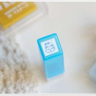 ❀日貨❀kodomo no kao手帳印章-翻白眼熊 最糟狀態 藍色