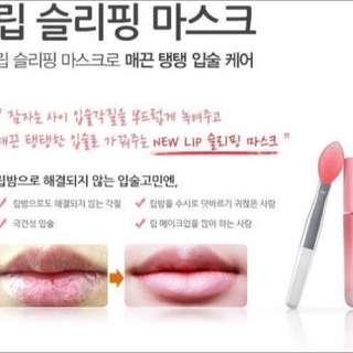 韓國蘭芝修護保濕唇膜 現貨