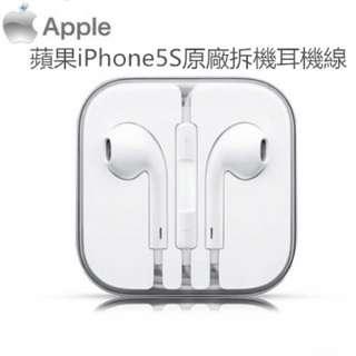 Apple Iphone 原廠耳機