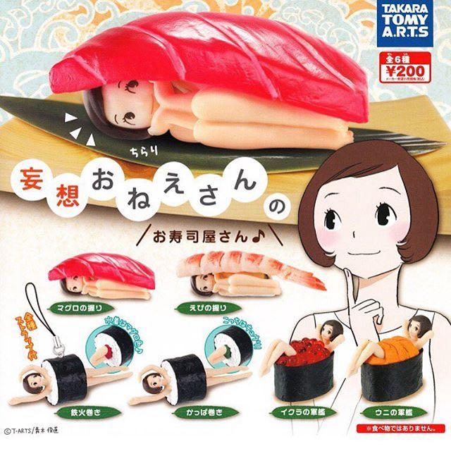 💟扭蛋💟壽司杯緣子⭐️