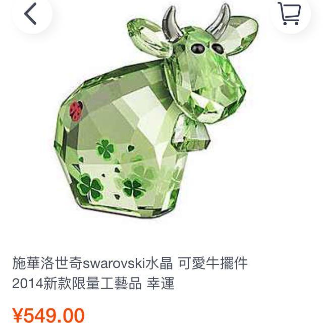 施華洛世奇 2014限量牛擺件