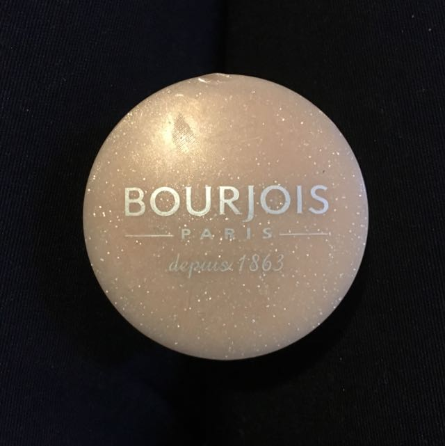 Bourjois Nude Eye Shadow 10 Ambre A Paupieres