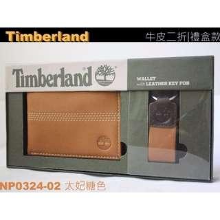 Timberland太妃糖色皮夾禮盒組