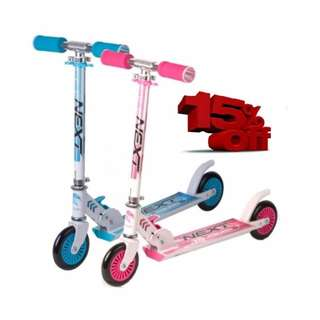 Kids scooter / Kids kick scooter / kick scooter / 2 wheels scooter / 2wheels kick scooter / Value for money / Kick bike / Kids Sport / Scooter / Scooting / Kids outdoor sports / Kids Toy