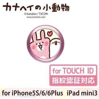 日本kanahei卡娜赫拉 兔兔 iPhone 指紋辨識貼