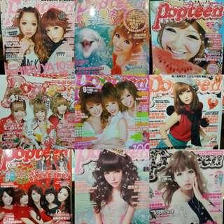 【Popteen】過刊雜誌出清
