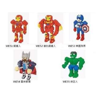 WISEHANK 微型積木 拼裝玩具 電影人物 復仇者聯盟 鋼鐵人 美國隊長 雷神 綠巨人 現貨出清