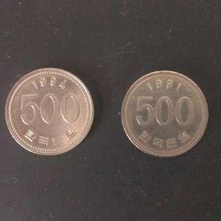 Old Korean Coins Grabbag