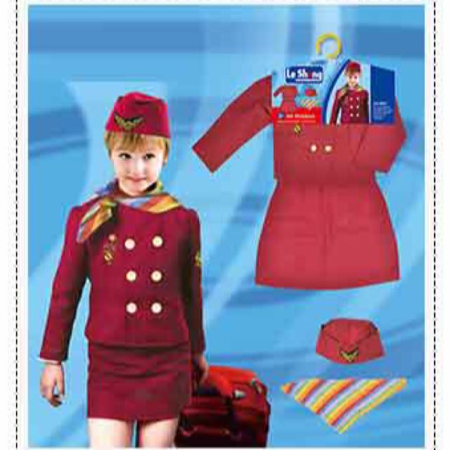 Cabin Crew/ Flight Attendant Costume For Kids
