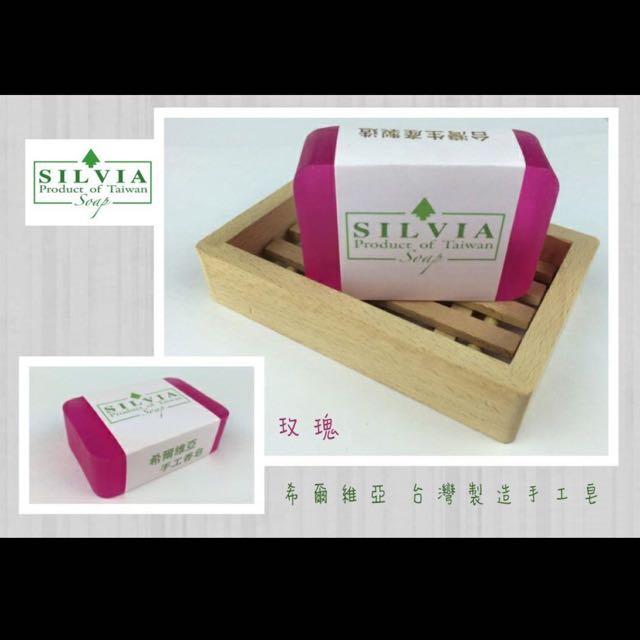 SILVIA玫瑰精油手工皂