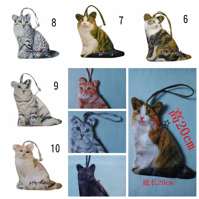 日本zipper 喵星人 可愛貓咪造型 新款 立體手提零錢包 超可愛動物仿真手拿包 卡片包 硬幣包 另有肩背包 鎖鏈包
