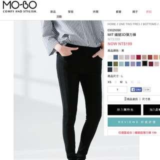 Mobo MIT纖腿3D彈力褲 全新黑L
