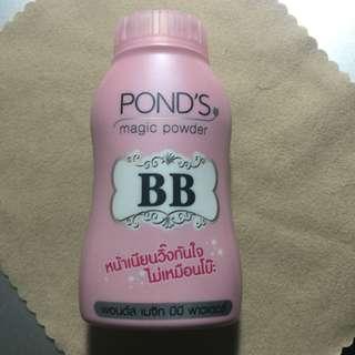 泰國Pond's旁氏 bb蜜粉鬆粉