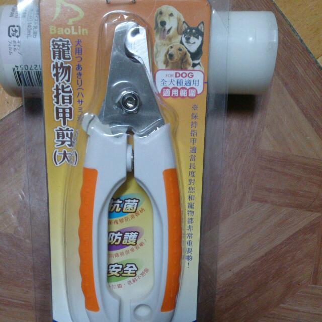 BaoLin 寵物指甲剪(大) 新品 拆封過