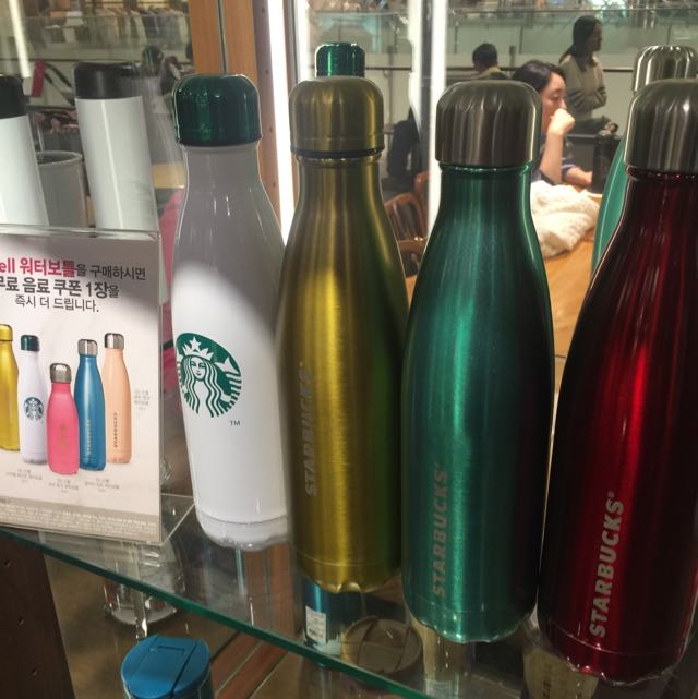 Bn Limited Edition Starbucks Korea S Well Thermos Flask Tumbler Swell Bottle