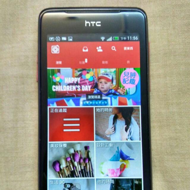 HTC J (16G)second Hand