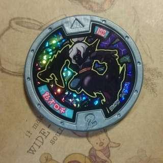 妖怪手錶 徽章 影大蛇