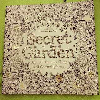 《 全新良品 》秘密花園 紓壓着色本