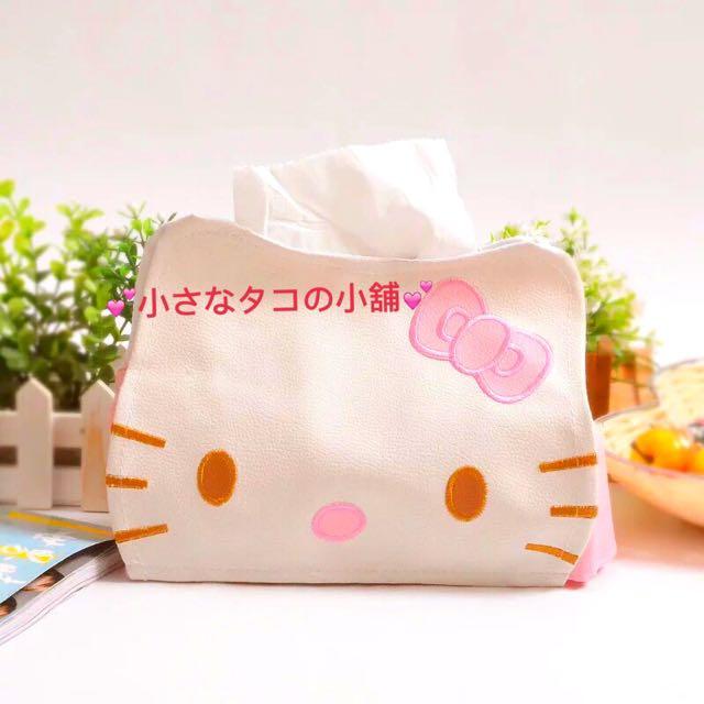 現貨 全新 萌萌達 可愛 Kitty KT 迷 凱蒂貓 面紙盒 面紙套 紙巾抽 紙巾套 衛生紙盒 衛生紙套