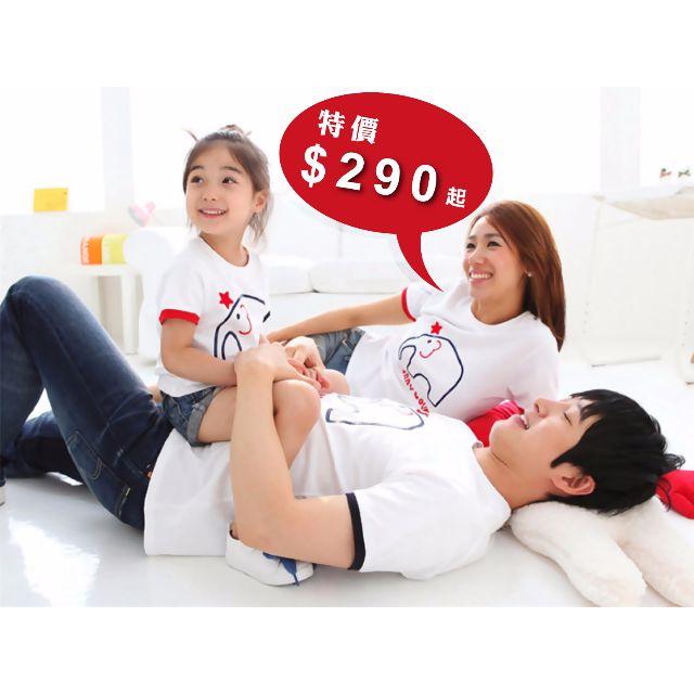 👶 BabyPa。韓版卡通小象短袖童裝親子裝家庭裝情侶裝 $290