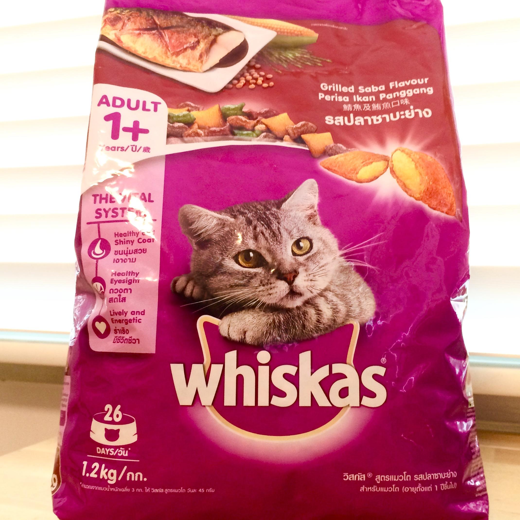 Whiskas Adult Grilled Saba 12kg Daftar Harga Terbaru Dan Terupdate Dry Makanan Kucing Kering Rasa Fussie Cat Wet Food Free Delivery Pet Supplies On Carousell