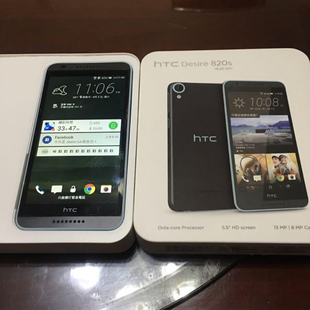 HTC Desire 820s 4G