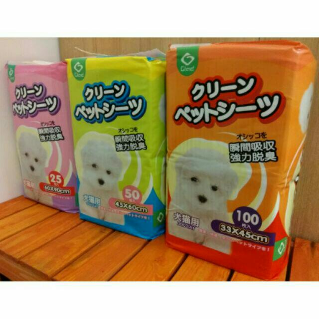【Petsweet 快樂狗】新款抗菌除臭 犬貓尿布墊 - 強力瞬間吸收