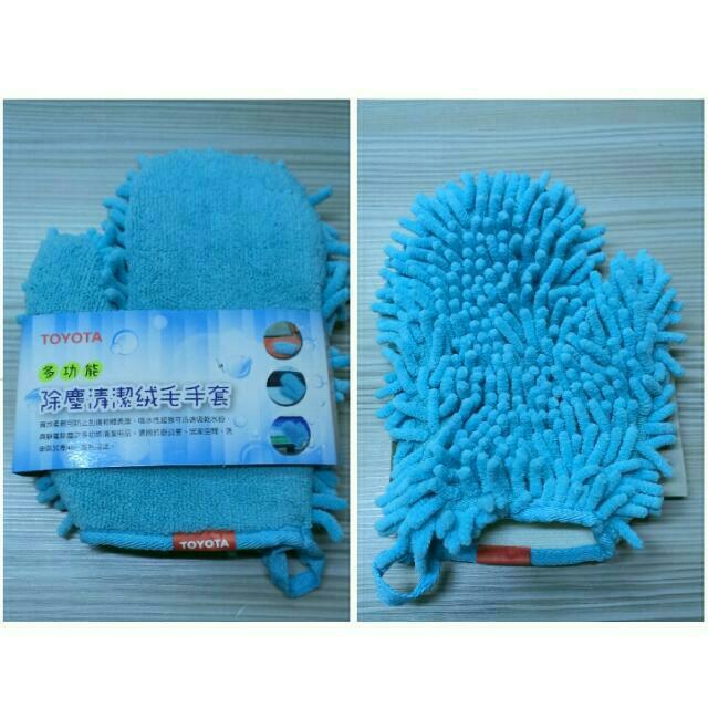 🌌TOYOTA 多功能除塵清潔絨毛手套