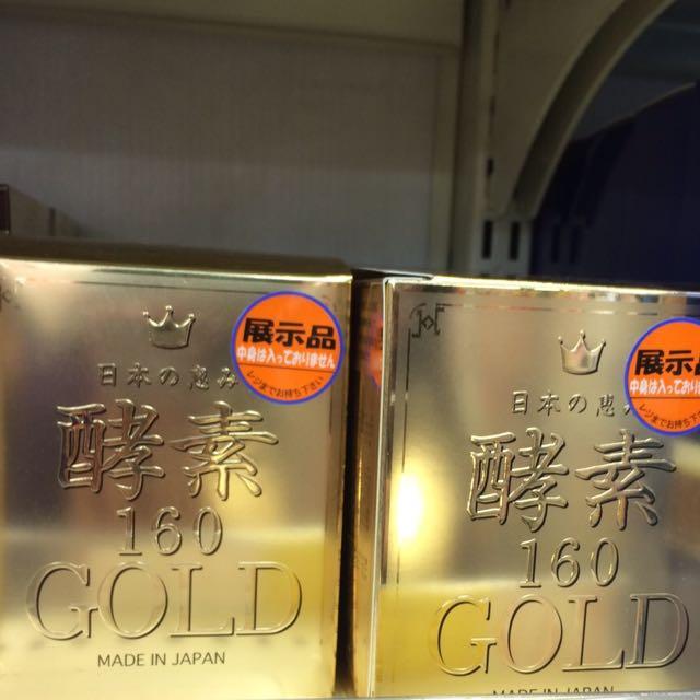 日本超夯酵素160