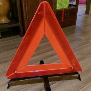 Hazard Stand - Triangle