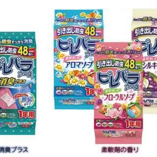 日本地球環保衣物芳香劑 48入