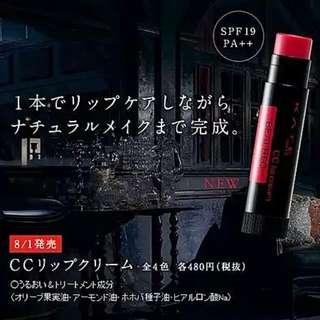日本KATE 限定版 CC脣膏  5 in 1 護唇膏+自然脣紅