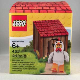 Lego 5004468 Easter Chicken Suit Guy