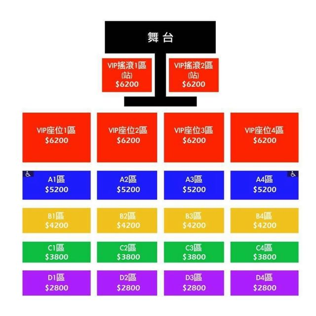 5/22 B.A.P LIVE ON EARTH 2016 AWAKE VIP 搖滾1區