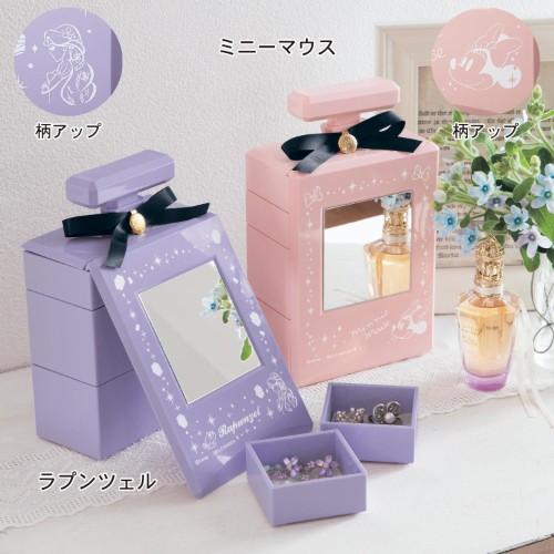 日本原裝~~香水收納便利盒~~(預購)