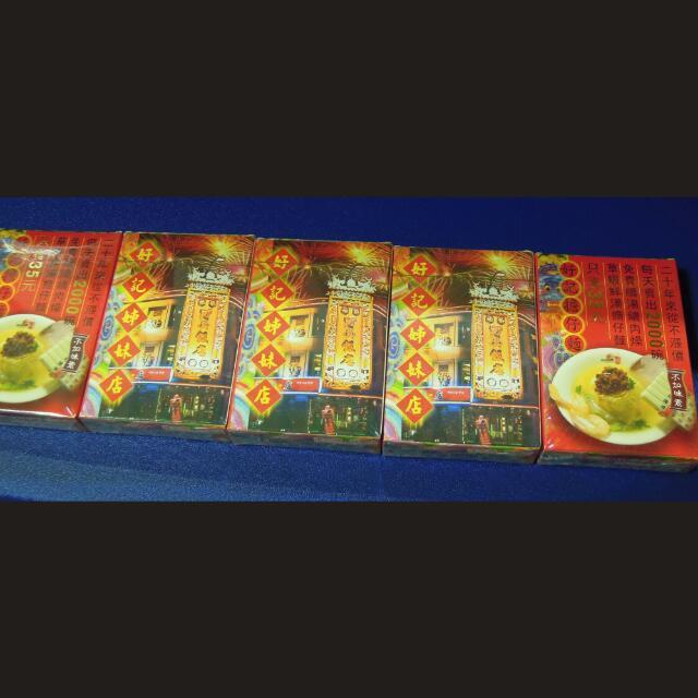 《全新》阿美飯店撲克牌