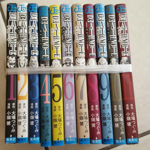 Japanese Death Note Manga 1-11 Volume