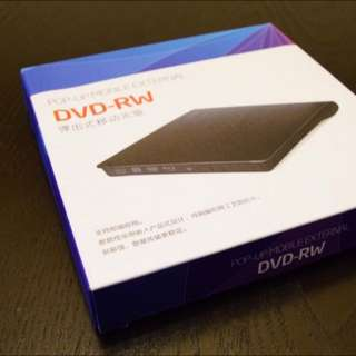 全新品 外接式 DVD-RW