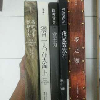 全店書籍5折,3本免運