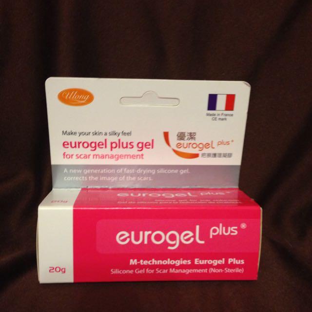 法國剖腹專用優潔疤痕護理凝膠