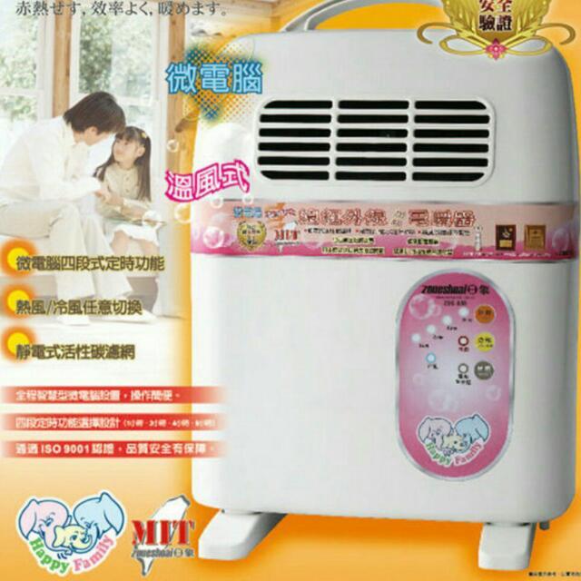 [僅此一台 未拆出售]日象紅外線電暖器 定時 冷熱風 熱風氣 暖房器 傾倒斷電