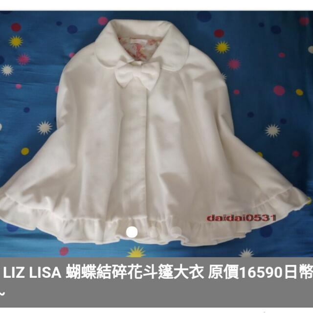 全新 LIZ LISA 蝴蝶結碎花斗篷大衣 原價16590日幣♥♥♥~