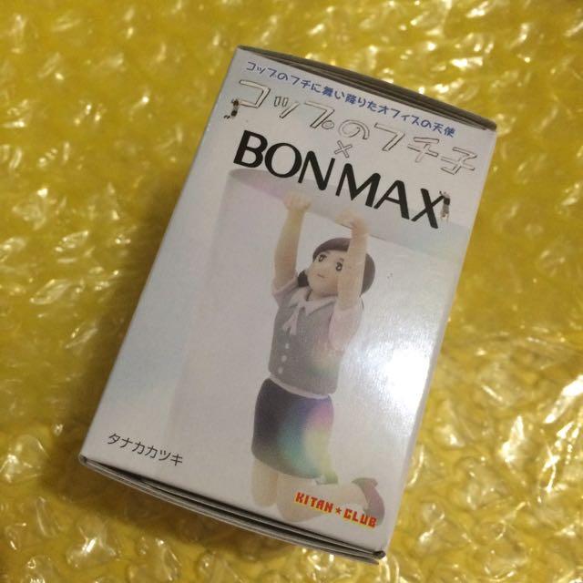 (保留)Bonmax 杯緣子