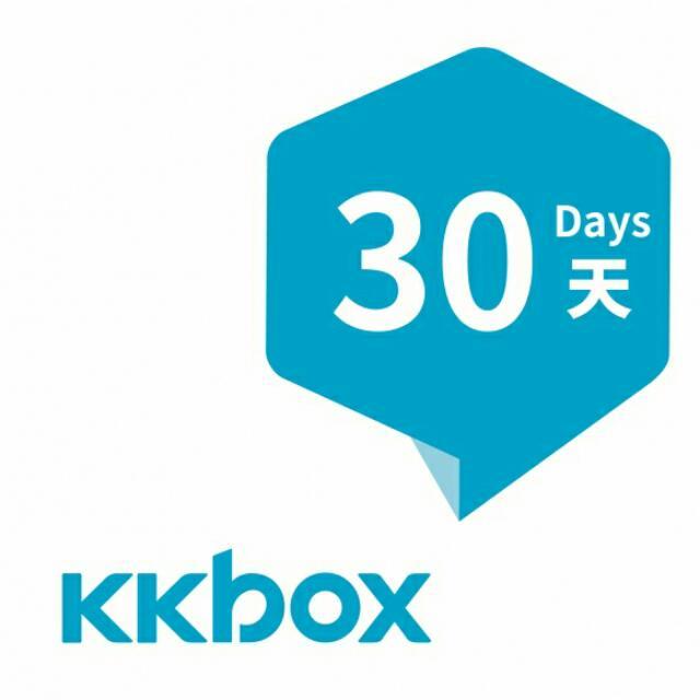KKBOX 30天 白金會員