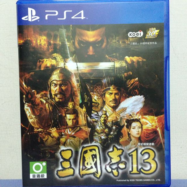 PS4 二手 三國志13