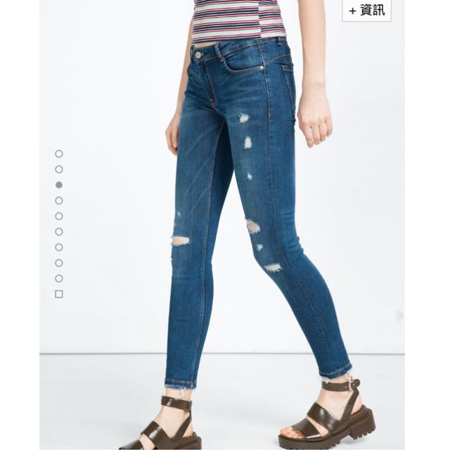 Zara牛仔破褲