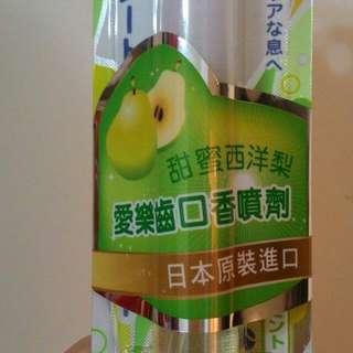 (含運)Ora2愛樂齒淨澈口香噴劑-甜蜜西洋梨